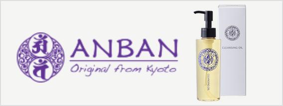 ANBAN